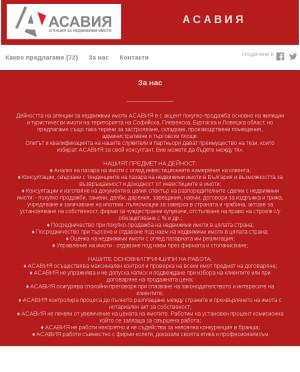 user site Asavia