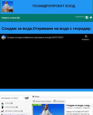 user site ROKI83