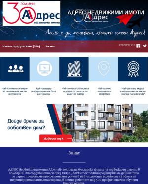 user site addressyambol