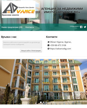 user site advanceestate