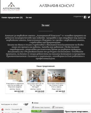 user site alternative1