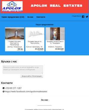 user site apolon-imoti