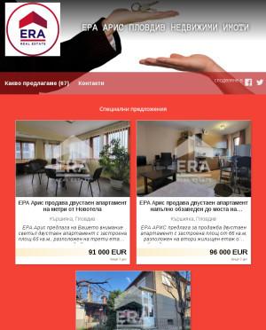user site arisimoti