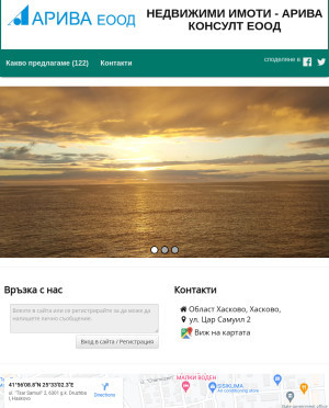 user site ariva_haskovo