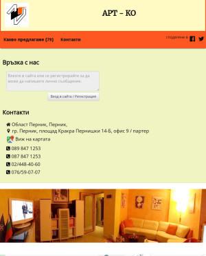 user site art_ko