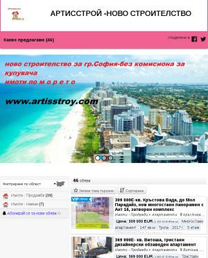 user site artis