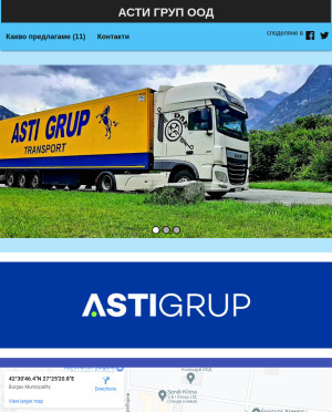 user site astigrup