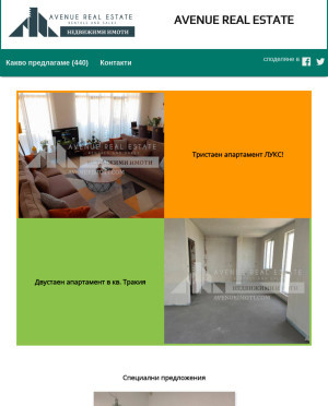 user site avenuerealestate