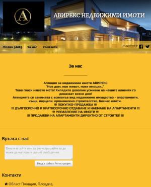 user site avirex.plovdiv