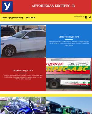 user site avtokurs1
