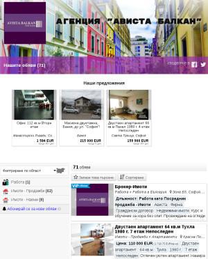 user site balkanavista