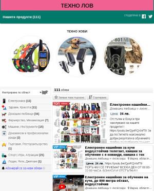 user site bekasiivo