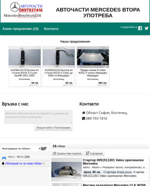 user site benzworlddi