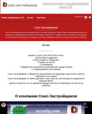 user site bgcom