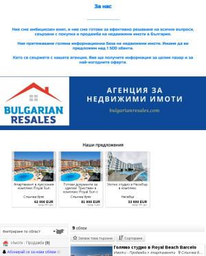 user site bgrst
