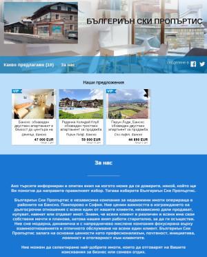 user site bgskiproperties