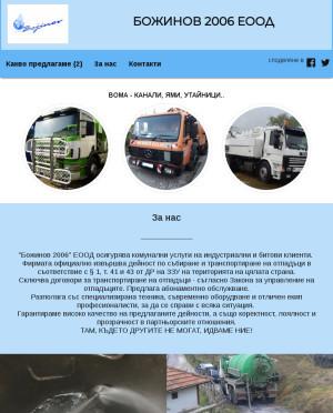 user site bojinov