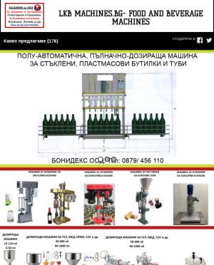 user site bonidex
