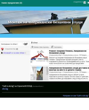 user site borislavtrifonov