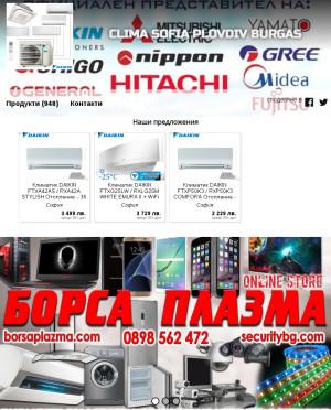 user site borsa_plazma