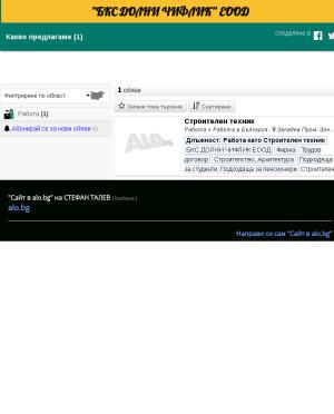user site bozhana