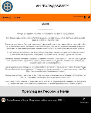 user site buladvisor