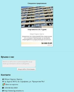 user site bulestates