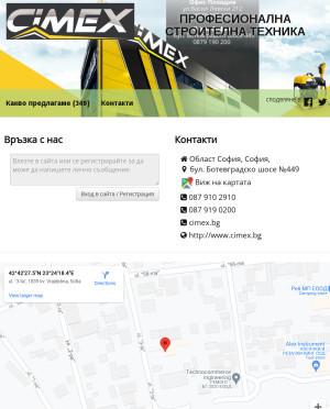 user site cimex