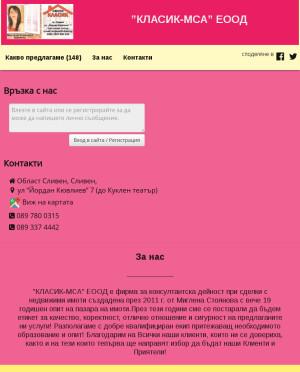 user site classic
