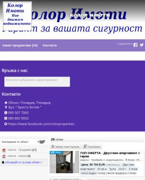 user site colorproperties