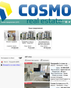 user site cosmo-property.net