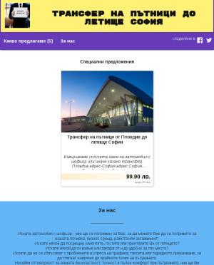 user site d.todorov37