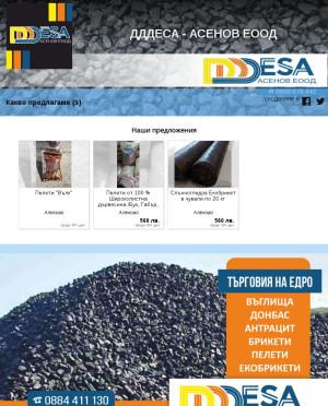 user site dddesa-asenoveood