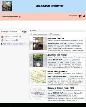 user site deacom