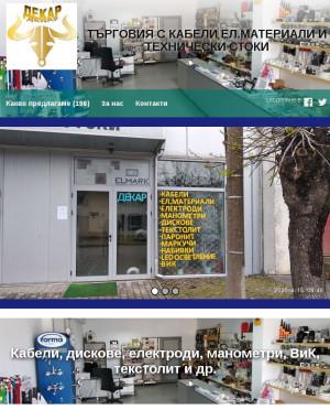 user site dekar