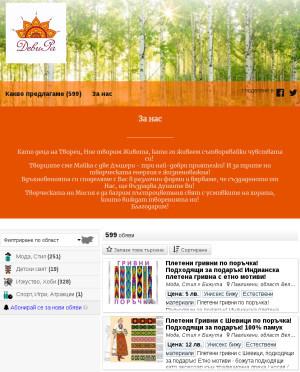 user site devira