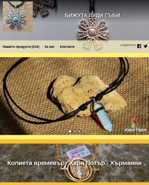 user site dgochev371