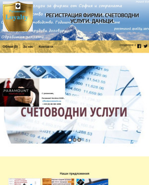 user site dgtr3482ps