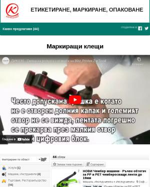 user site dikozo