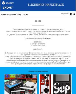 user site djan