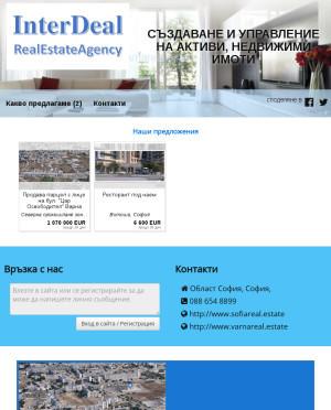 user site dpetkov