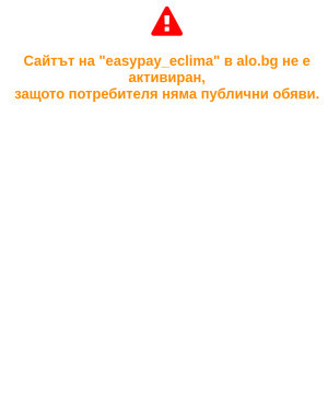 user site easypay_eclima