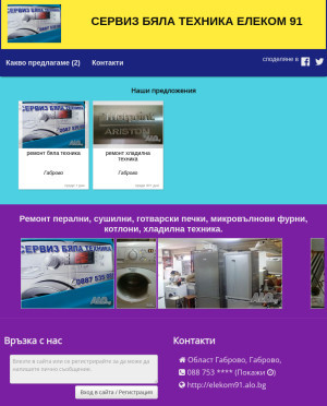 user site elekom91