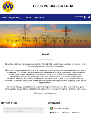 user site elektro_om_2014