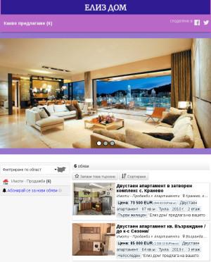 user site eliz_dom