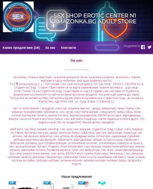 user site erotic1