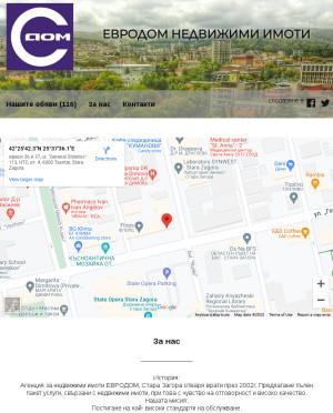 user site eurodom.bg