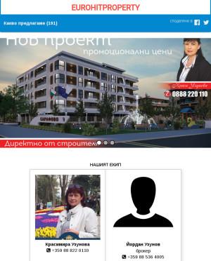 user site eurohitproperty