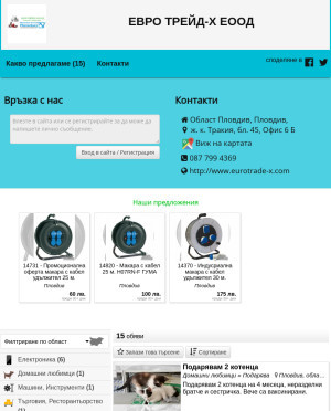 user site eurotradexltd