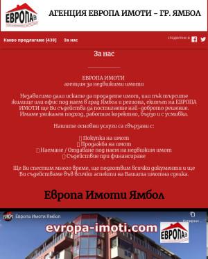 user site evropa-imoti